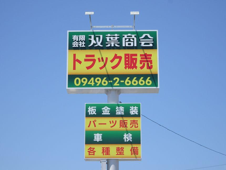 DSC04486 - コピー